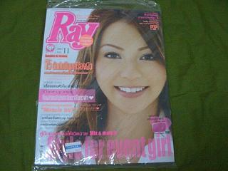20070725 Ray 1