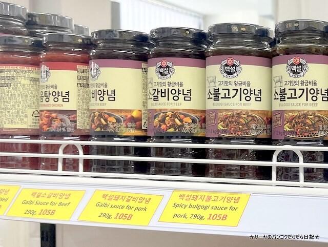 LP KOREAN STORE バンコク 韓国食材 (19)