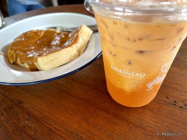 Samantao Heritage Coffee サマンタオ・ヘリテージコーヒー (1)