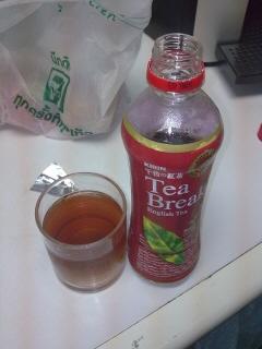 20090425 午後の紅茶 2