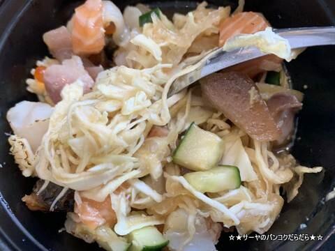 nanayou suisan bangkok 七洋水産 (7)