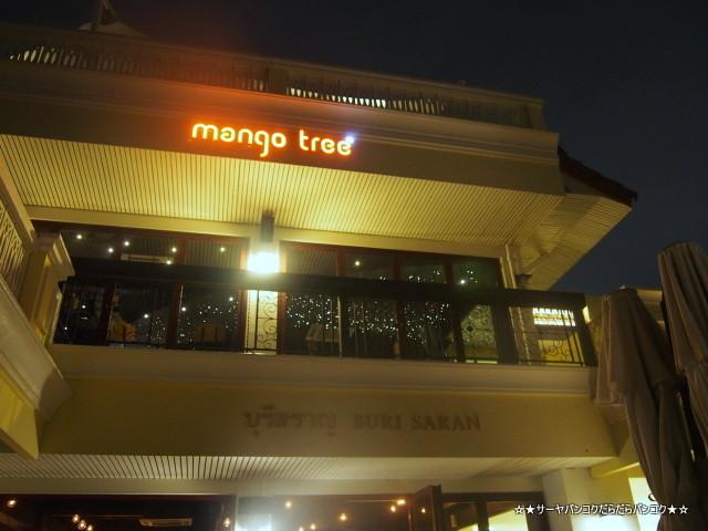 MANGO TREE マンゴーツリー リバーサイド