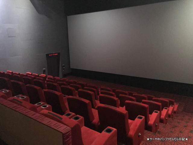 Screen X 270 バンコク 映画 エムクオーティエ (3)
