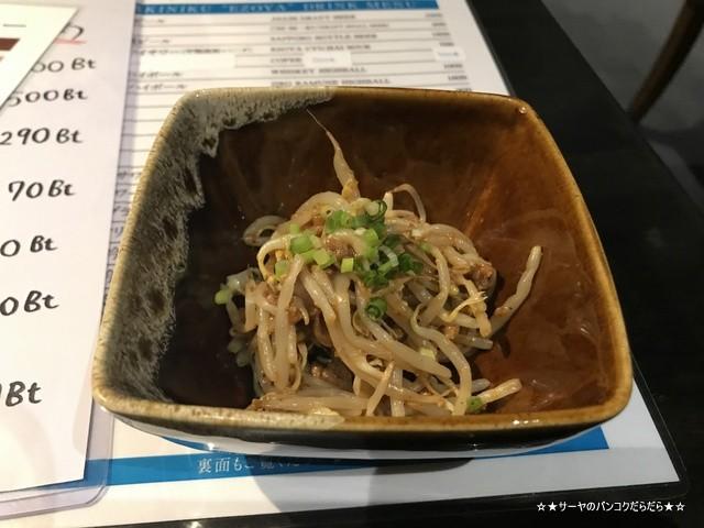 えぞや 焼肉 バンコク トンロー 天下青木 (4)