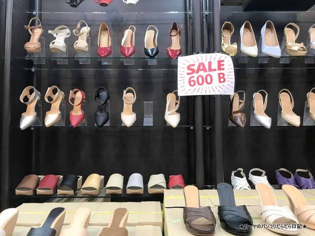 proshop shoes siam タイ 靴 (2)