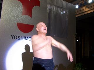 20070520 吉本新喜劇 13