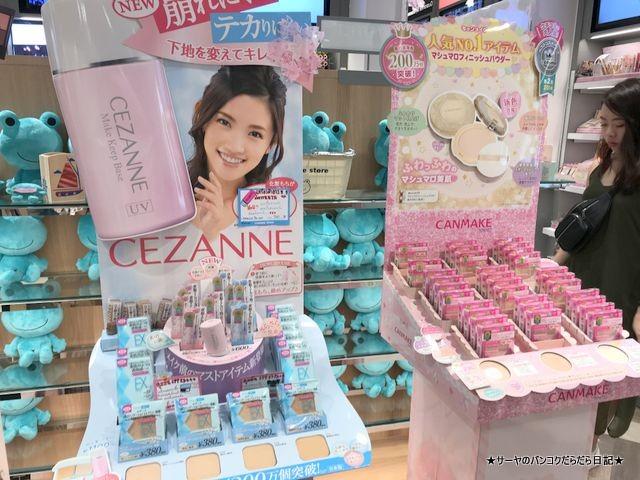 at COSME アットコスメ サイアム siam 化粧品 (6)
