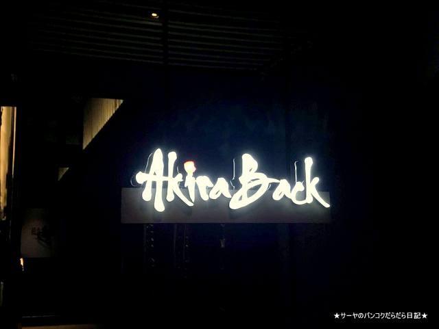 akiraback アキラバック バンコク マリオット (5)