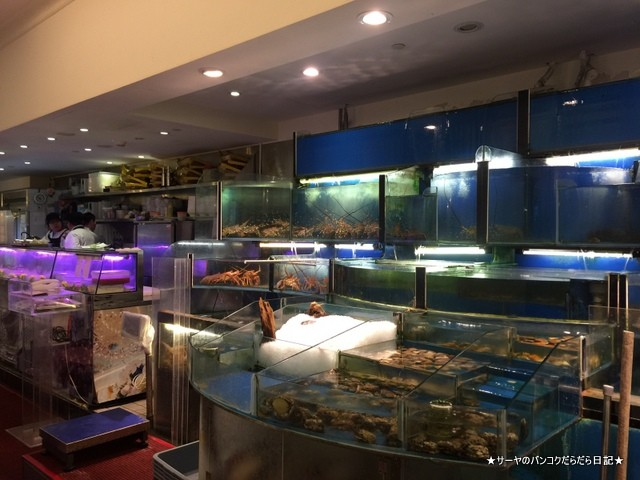 頂鮮101 美食美景海鮮 台北 (11)