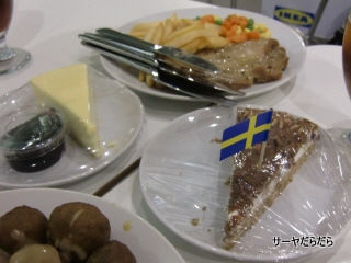 20111105 IKEA 4