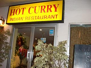 0921 HOT CURRY 1