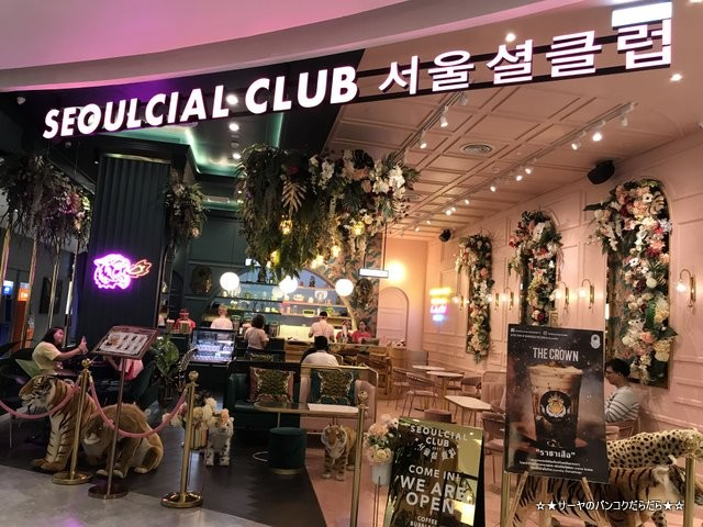 Seoulcial Club iconsiam タピオカミルクティ (2)