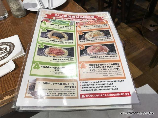 サーヤ 北海道旅行 SAPPORO BEER 札幌ビール園 (7)