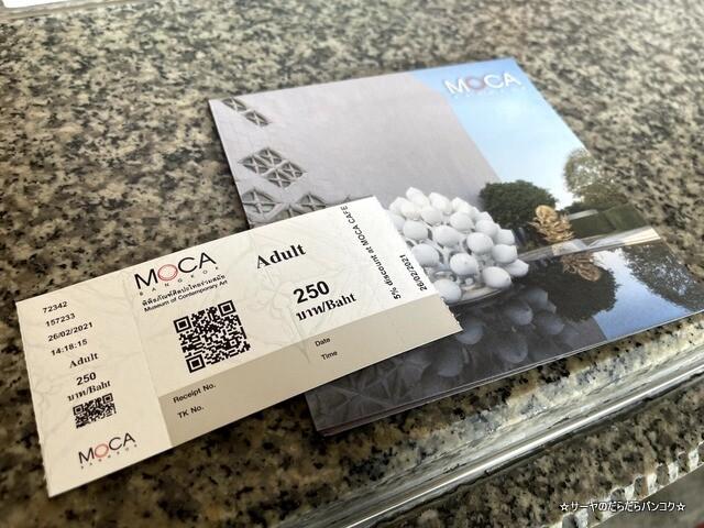 バンコク現代美術館 MOCA Museum of Contemporary Art (4)