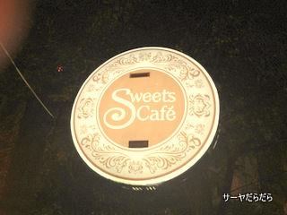 20120527 sweet cafe 1