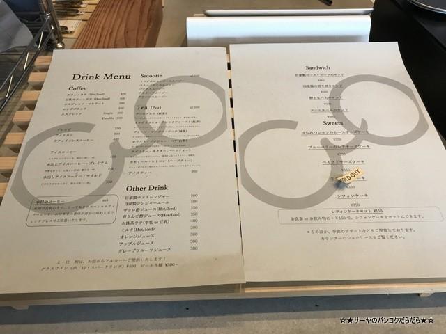 COBUKE COFFEE 小深コーヒー 千葉 四街道 (3)