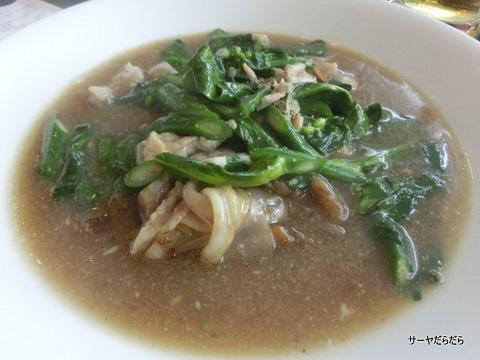 foodwave pattaya 3