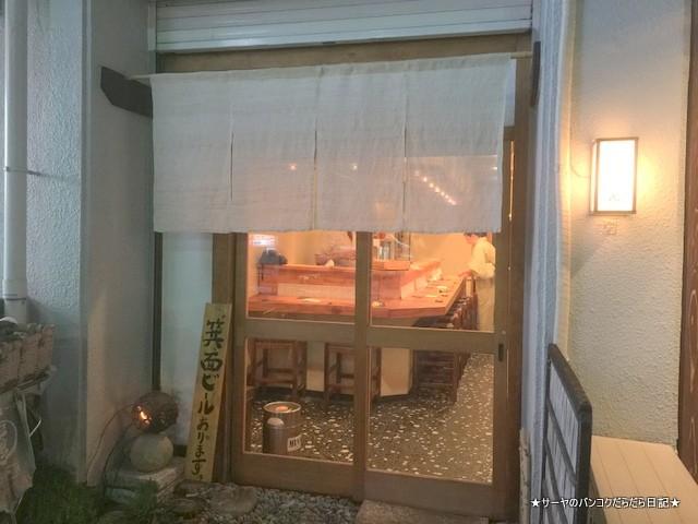 小料理 じょん 美味しい 大阪 隠れ家 内緒