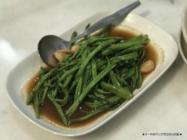 Look Tor Nor Liang 南タイ料理 バンコク (6)