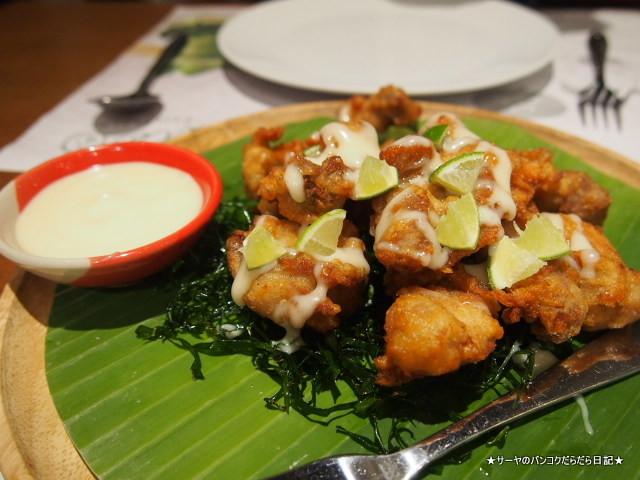 Savoey Seafood restaurant A-Square Sukhumvit