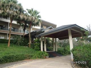 20101210 Sak Phu Duen Hotel & Resort 1