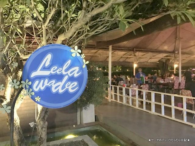 Leelawadee Chiang Rai (2)