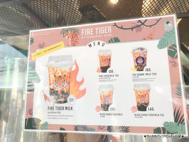 Fire Tiger by Seoulcial Club インスタ映え バンコク (3)