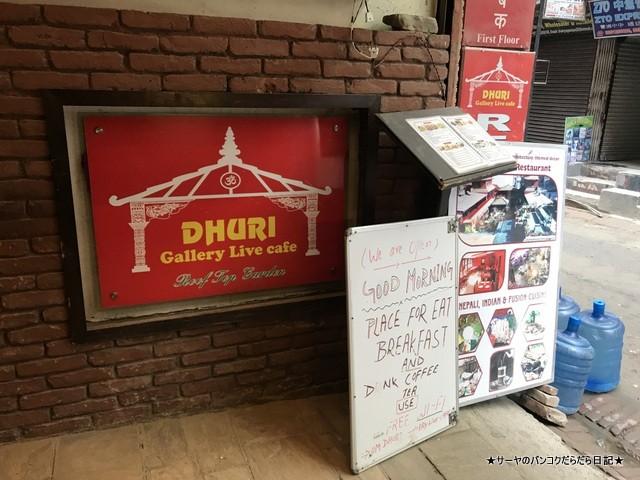 Om Dhuri Gallery Live Cafe (1)