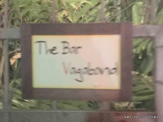 The Bar Vagabond バンコク バー (3)