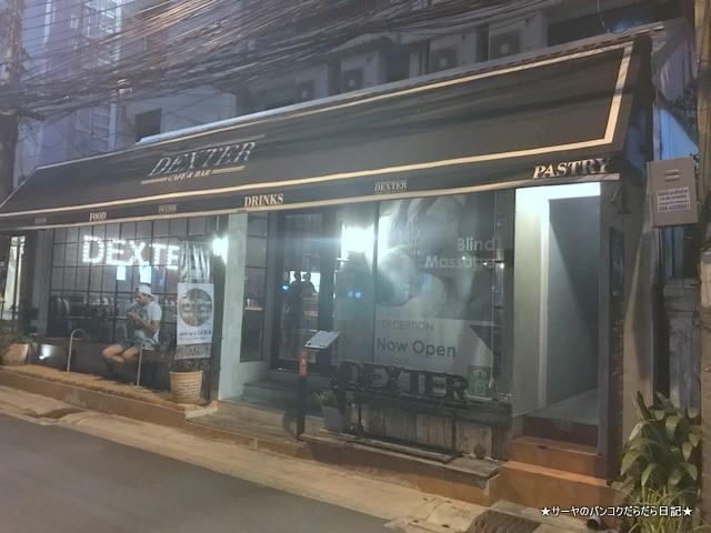 0 Dexter Cafe サトーン カフェ バンコク オシャレ (1)