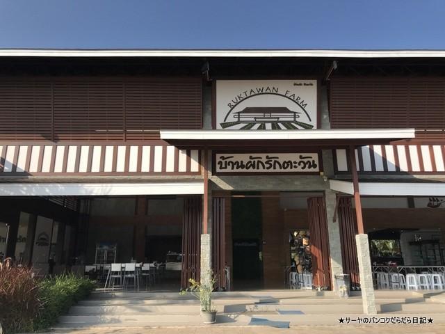 ラックタワンファーム ターク レストラン カフェ (2)