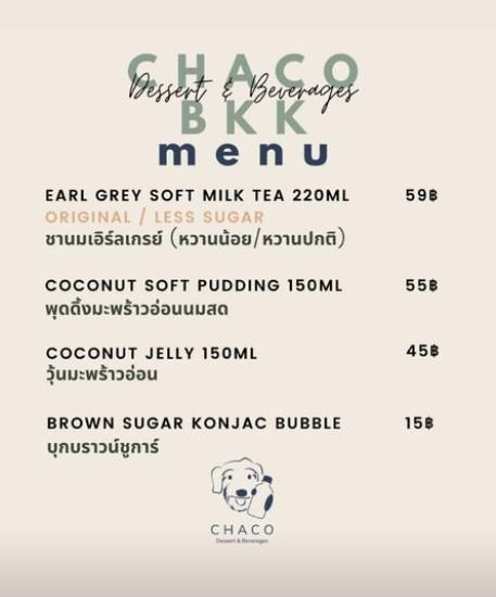 ココナッツプリン CHACO menu