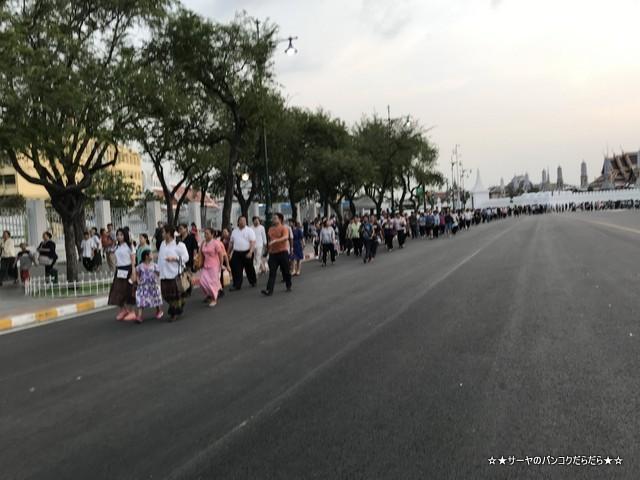 火葬場見学 プミポン国王 王宮前広場 (3)