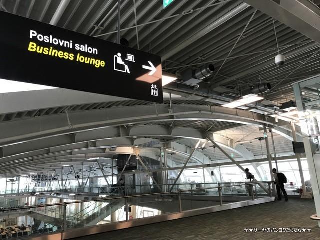 ドゥブロヴニク空港 ラウンジ クロアチア Dubrovnik (16)
