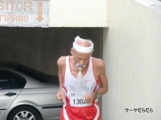20101003 vertical marathon 5