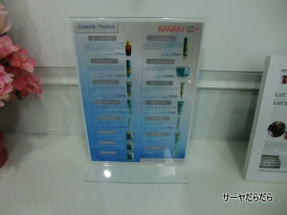 20111108 clinic 3