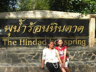 20081209 hot spring 1