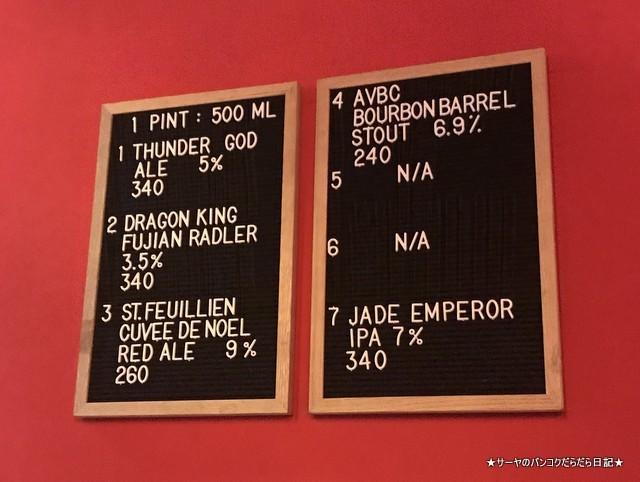 rabbit hill bangkok chinese  bar 中華街 ヤワラート beer