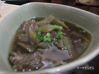 20101021 田舎っぺ 3