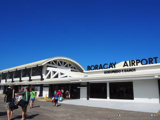 ゴードフレード P. ラモス空港からボラカイ島へ