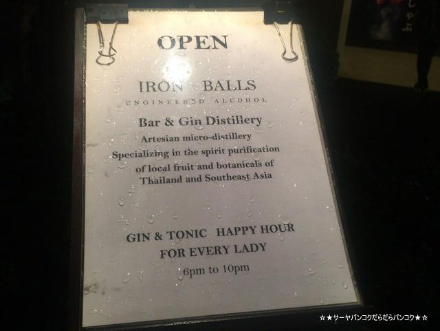 Iron Balls Gin Distillery エカマイ ジン オシャレ BAR