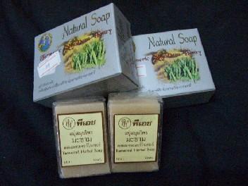 0917 Thai Herbs For Health 4