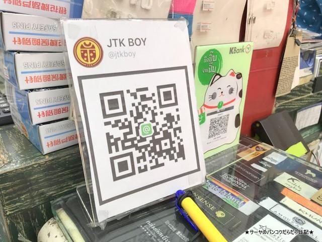 jtkboyjeab bangkok 手芸 craft ボタン リボン プラトゥナム (5)