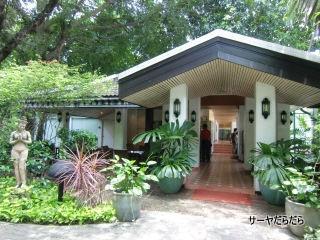 20110521 nairat hotel 1