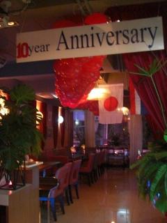 20090523 げの パーティ 1