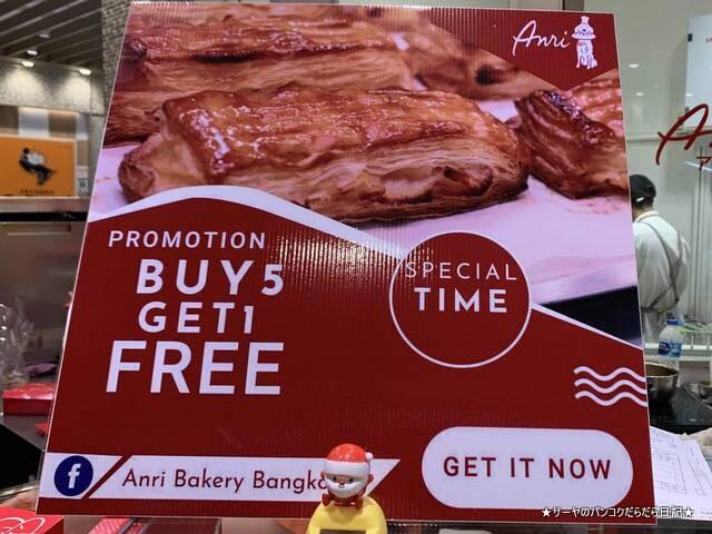 Anri Bakery Bangkok (4)
