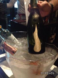 201204 wine fes 6