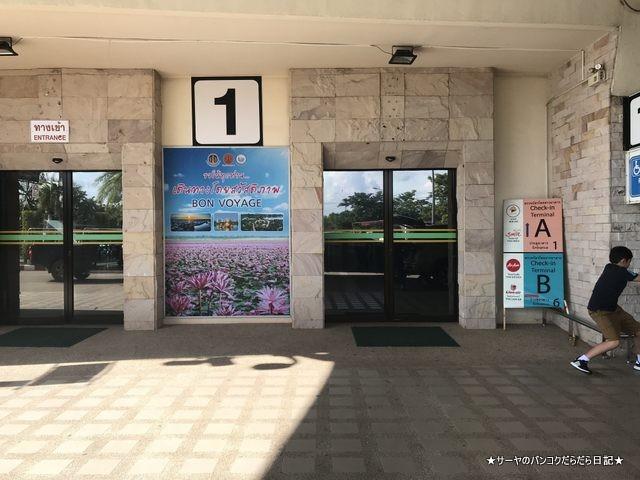 ウドンタニ空港 (3)