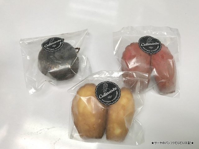 Culinartz Boutique Kitchen フランス菓子 (8)
