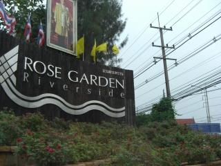 20081003 rose garden 1